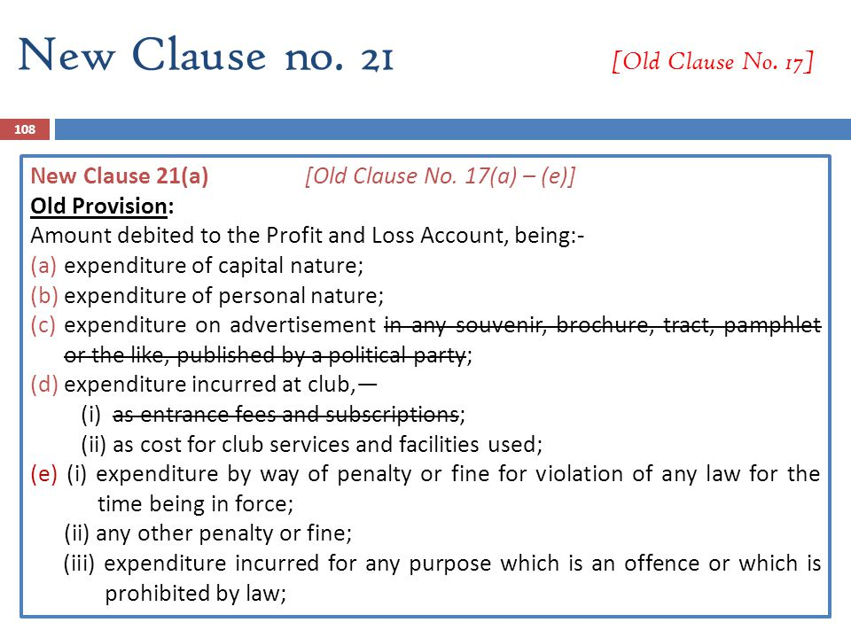 New Clause no. 21 [Old Clause No. 17]